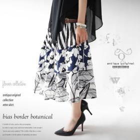奇跡的に可愛い、柄スカート。異素材フレアスカート##・メール便不可