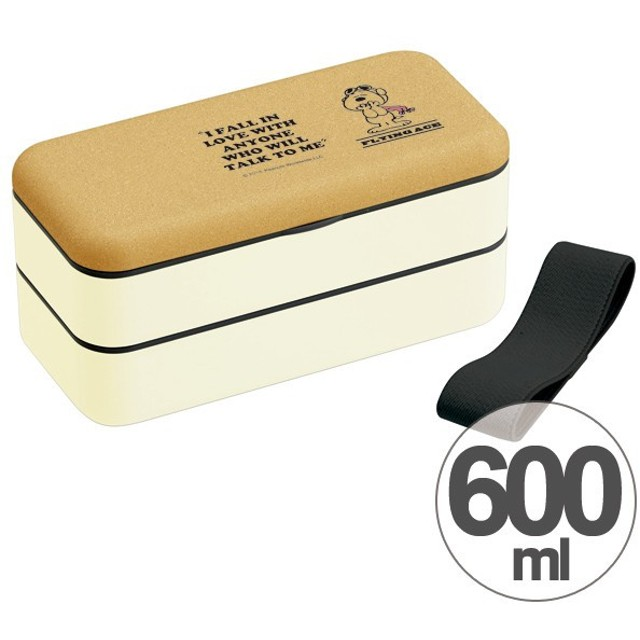 ■在庫限り・入荷なし■お弁当箱 シンプルランチボックス 2段 スヌーピー ウッド風 600ml 箸付き ベルト付き ( 弁当箱 ランチボックス 食洗機対応