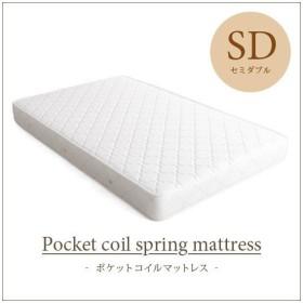 マットレス セミダブル ポケットコイル 寝具 布団 ベッド ポケットコイルマットレス セミダブルサイズ