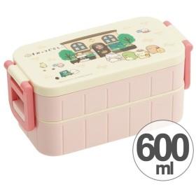 お弁当箱 2段 すみっコぐらし 喫茶すみっコ 600ml 箸付き レディース ( ランチボックス 弁当箱 2段弁当箱 )