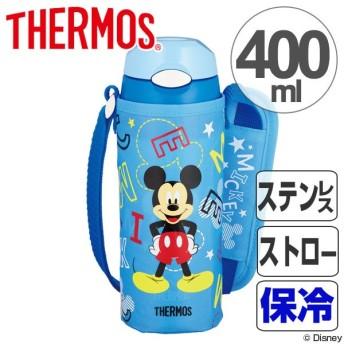 水筒 子供 サーモス 真空断熱ストローボトル ミッキーマウス ステンレスボトル 400ml FHL-401FDS ( ストロー 子供用水筒 保冷 )