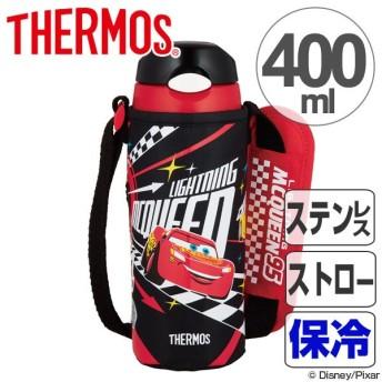水筒 子供 サーモス 真空断熱ストローボトル カーズ ステンレスボトル 400ml FHL-401FDS ( ストロー 子供用水筒 保冷 )