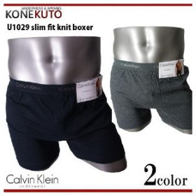 【カルバンクライン/Calvin Klein】トランクス slim fit knit boxer U1029  カルバンクライン トランクス メンズ下着 彼氏 誕生日プレゼント
