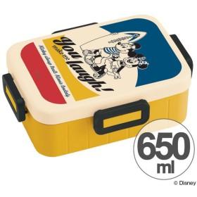 お弁当箱 ミッキーマウス ミニーマウス ヴィンテージスポーツ 4点ロックランチボックス 1段 650ml キャラクター ( 食洗機対応 弁当箱 4点ロック式 )
