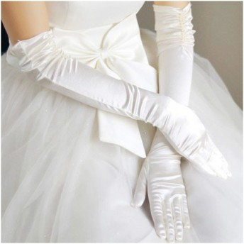 シンプル ウエディンググローブ ロング手袋 ドレス用 グローブ ウエディング ブライダルグローブ 結婚式 パーティー