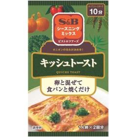S&B シーズニング キッシュトースト 10g エスビー食品 代引不可