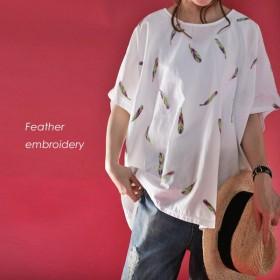 やわらか優しい、綿100%。羽根刺繍ドルマントップス・わくわくする刺繍ドルマントップス。『イロドリ羽根が舞い降りた。』メール便可