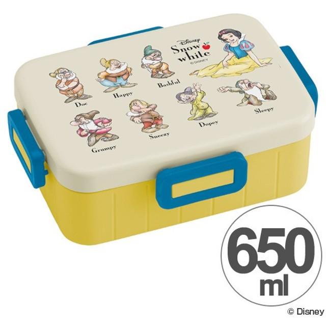 お弁当箱 白雪姫 4点ロックランチボックス 1段 650ml キャラクター レディース ( 食洗機対応 弁当箱 4点ロック式 )
