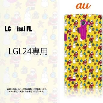 LGL24 スマホ ケース カバー isai FL  クリスマス ガーリー