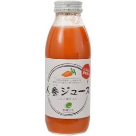 イー・有機生活 にんじんジュース(りんご入り) 350ml 代引不可