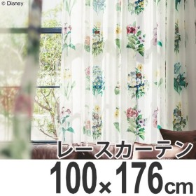 カーテン レースカーテン スミノエ ミッキー アンティ−クフラワ− 100×176cm ( ディズニー ボイルカーテン レース )