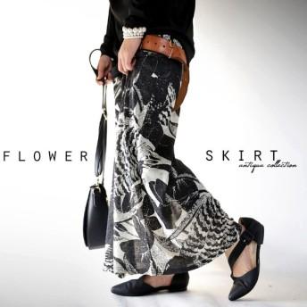 ラワーデザインで新しい私。2way花柄リブロングスカート・メール便不可
