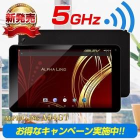 タブレット 本体 これは間違いなく買い! 大型アンドロイドタブレットPC ALPHALING A94GT 10インチ 10型 人気 おすすめ 安い価格