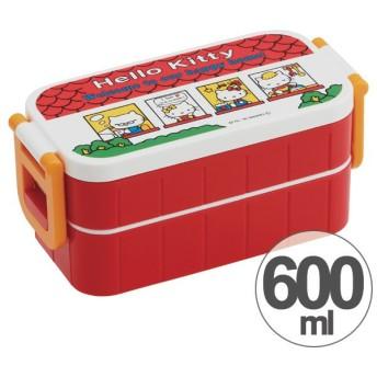 お弁当箱 2段 ハローキティ ハウス 600ml 箸付き レディース ( ランチボックス 弁当箱 2段弁当箱 )