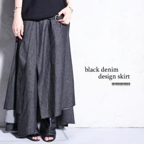 センス感じるデニムの変形style。デニム変形スカート・再再販。##メール便不可