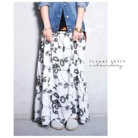 空気を纏ったような軽やかさ。刺繍花柄リブロングスカート・再販。##メール便不可