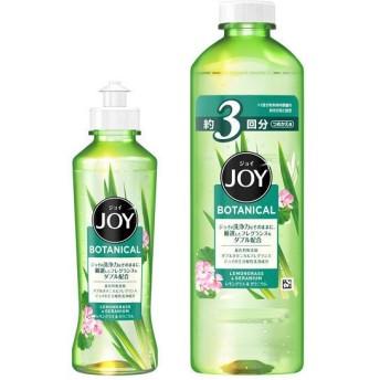 ジョイ ボタニカル レモングラス&ゼラニウム 本体(190ml)+詰め替え(440ml) 1セット 食器用洗剤 P&G