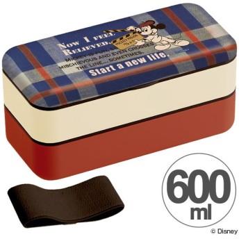 お弁当箱 シンプルランチボックス 2段 ミッキーマウス 600ml 長角型 箸付き ベルト付き ( 弁当箱 食洗機対応 ランチボックス 電子レンジ対応 )