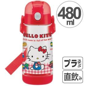 水筒 子供 ハローキティ ギンガムチェック 直飲み ワンプッシュボトル プラスチック製 480ml ( 軽量 プラスチック 子供用水筒 )