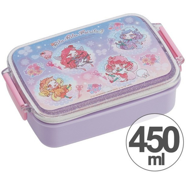 お弁当箱 角型 リルリルフェアリル 450ml 子供用 キャラクター ( タイトランチボックス 食洗機対応 弁当箱 )