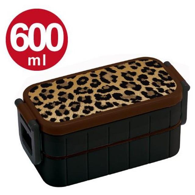 ■在庫限り・入荷なし■お弁当箱 2段 ランチボックス ヒョウ柄 箸付 600ml