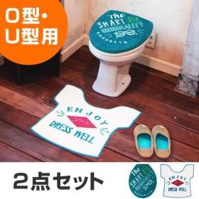 Cozydoors トイレ2点セット レギュラー Dresswell ( トイレマット フタカバー セット )
