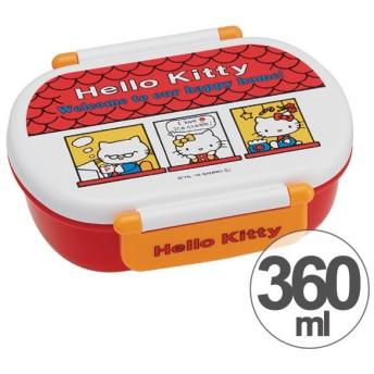 お弁当箱 小判型 ハローキティ ハウス 360ml 子供用 キャラクター ( 弁当箱 食洗機対応 ランチボックス プラスチック製 )