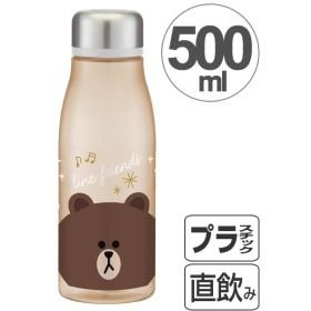 水筒 スタイリッシュブローボトル LINEフレンズ ブラウン 500ml 茶漉し付き キャラクター ( プラスチック製 ウォーターボトル マグボトル )