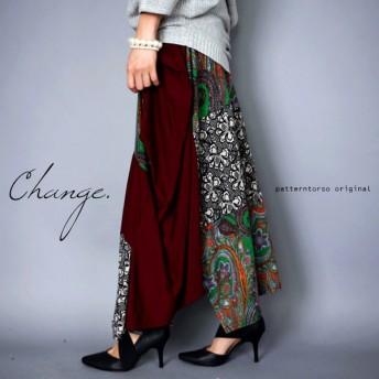 異素材、柄違いなのに統一感。柄切り替え変形スカート・再再販。メール便不可