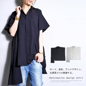 シャツ ブラウス 無地 変形 アシメ 無地 アシンメトリー開襟シャツ・再再販。「G」(80)メール便可