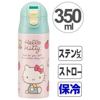 子供用水筒 ストローボトル ハローキティ 70年代 350ml ステンレス製 キャラクター ( ステンレスボトル ベビー用 赤ちゃん用 保冷 )