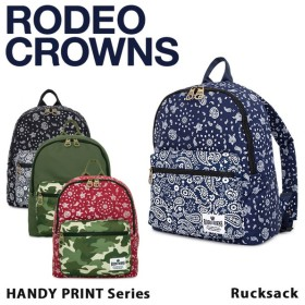 ロデオ クラウンズ RODEO CROWNS リュック C06702101 HANDY PRINT  リュックサック デイパック バックパック レディース [PO5]