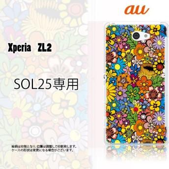 SOL25 スマホ ケース カバー Xperia ZL2 花柄 ガーリー