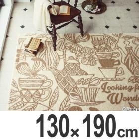 ラグ スミノエ アリス ティーカップラグ 130×190cm ( ディズニー ラグマット 絨毯 )