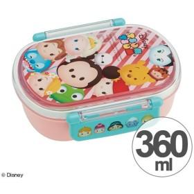 お弁当箱 小判型 ディズニー ツムツム 360ml 子供用 キャラクター ( 弁当箱 ランチボックス プラスチック製 )