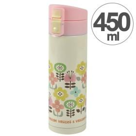 水筒 ルシェルシュ ワンプッシュボトル フラワーガーデン 450ml ステンレス製 ( ステンレスボトル 直飲み 保温 保冷 )