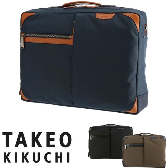 タケオキクチ ビジネスバッグ 3WAY メンズ 日本製 ロイズ 711533 LLOID'S TAKEO KIKUCHI [PO5]