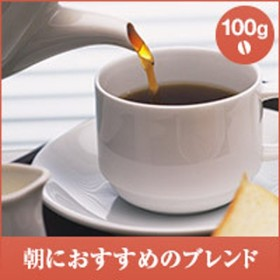 コーヒー 珈琲 コーヒー豆 珈琲豆  レギュラーコーヒー 朝におすすめのブレンド 100g グルメ