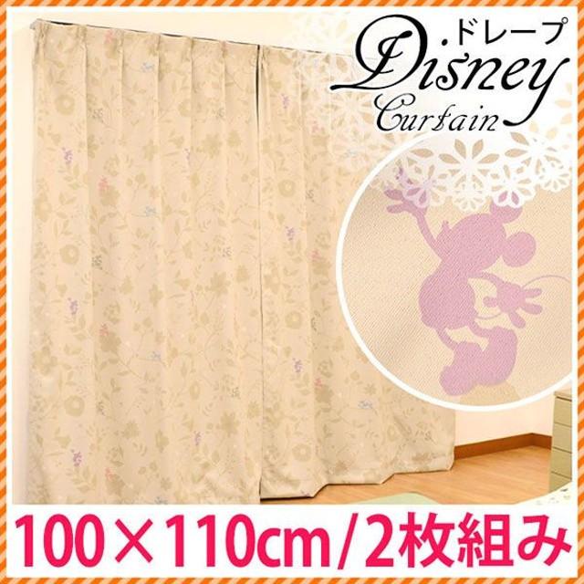 ディズニー遮光カーテン ミッキー/プランツ 幅100cm×丈110cm 2枚組 日本製