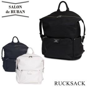 サロン ドゥ リュバン SALON de RUBAN リュック SRA-022  デイパック リュックサック レディース [PO5]