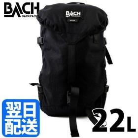 バッハ リュック バックパック ロック22 ROC22 メンズ レディース デイパック ブランド BACH 軽い 軽量