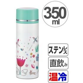 水筒 ララ・ブルーム 直飲み ダイレクトマグボトル 350ml ステンレス製 ( ステンレスボトル 保温 保冷 超軽量 )