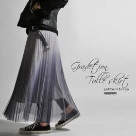スカート ロング チュール プリーツ チュールスカート・再再販。##「G」メール便不可