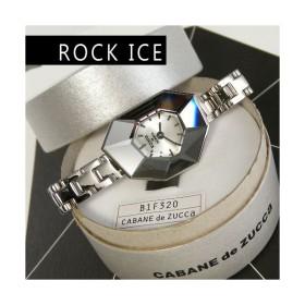 安心のロングサポート!>>カバン・ド・ズッカ ZUCCa ROCK ICE ロックアイス シルバー