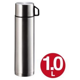 水筒 ステンレスボトル コップ付 1リットル スタイルベーシック ( 保温 保冷 魔法瓶 )