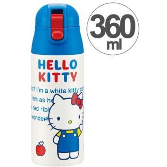 水筒 ハローキティ 70年代 直飲み ワンプッシュステンレスマグボトル 360ml ( ステンレスボトル 保温 保冷 )