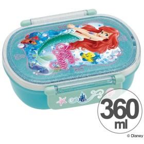 お弁当箱 小判型 アリエル 360ml 子供用 キャラクター ( 弁当箱 食洗機対応 ランチボックス プラスチック製 )