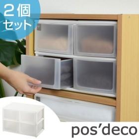 収納ケース ポスデコ ワイドサイズ 深型ショート4段 カラーボックス用 2個セット ( 収納ボックス カラーボックス インナーボックス )