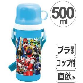 子供用水筒 宇宙戦隊キュウレンジャー 2ウェイプラスチックボトル 直飲み&コップ付 500ml ( キャラクター 軽量 食洗機対応 )