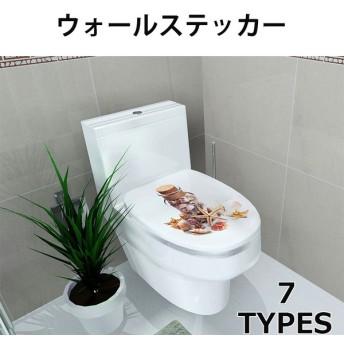 ウォールステッカー トイレ トイレステッカー インテリアステッカー 壁紙 装飾 海 魚 マリン 花 フラワー 海 おしゃれ お洒落 かわいい 可愛い